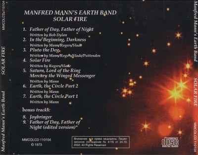 Manfred Mann's Earth Band - Solar Fire-back